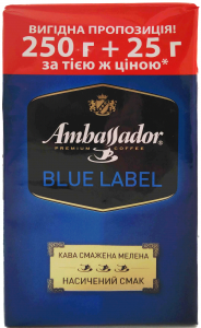Кофе Ambassador Blue Label (250 г.)